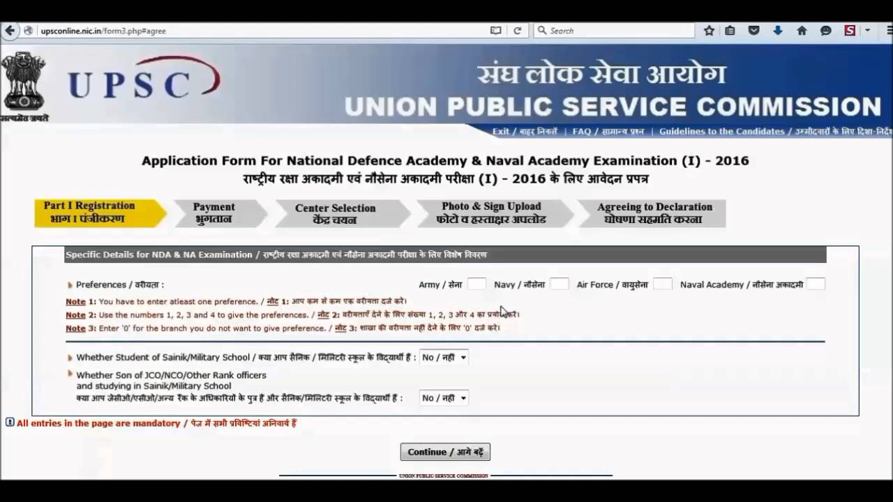 NDA 2016 Application Form | How to Fill Guide - YouTube