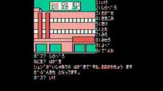 オホーツクに消ゆ1/2 retro pc game 1984
