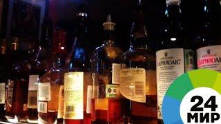 В Москве изъяли 160 тысяч бутылок поддельного алкоголя - МИР 24