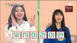 TWICE COVER ITZY DALLA DALLA IDOL ROOM