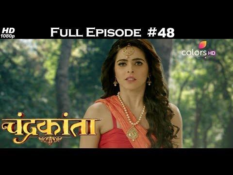 Chandrakanta - 9th December 2017 - चंद्रकांता - Full Episode