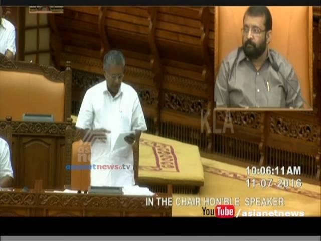Pinarayi Vijayan statement on malayali ISIS link rumours | Keralites  ISIS link