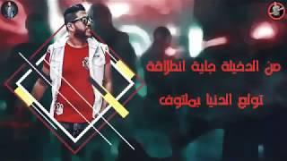الدخلاوية _ مهرجان \