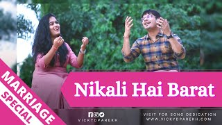 "Nikali Hai Baraat"" | Sayali Kamble, Vicky D Parekh | Marriage Songs | Bride Groom Entry Song"