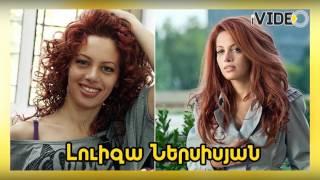 10 հայ աստղեր, որոնք այժմ ավելի գեղեցիկ են, քան երիտասարդ հասակում