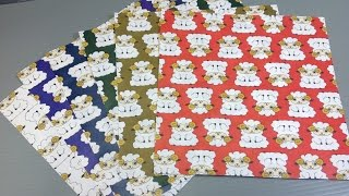 Print Your Own New Year Sheep Origami Paper