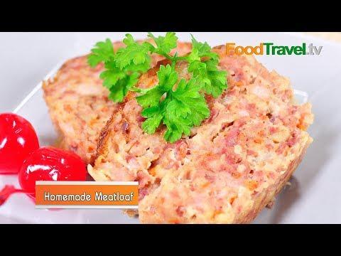 มีทโลฟสูตรโฮมเมด Homemade Meatloaf   FoodTravel