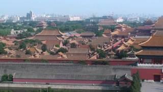 Chiny 018 - Zakazane Miasto