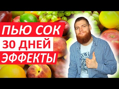 Я пью сок из ягоды асаи - Home   Facebook   360x480