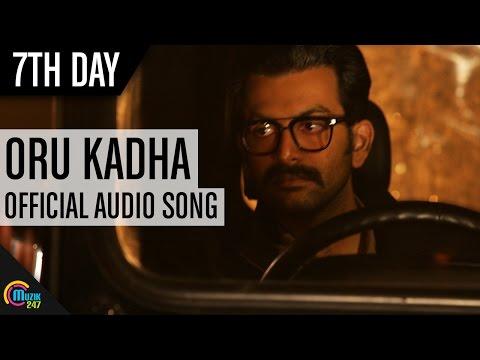 Oru Kadha 7th Day  Prithviraj Janani Iyer Tovinto Thomas Full Song HD