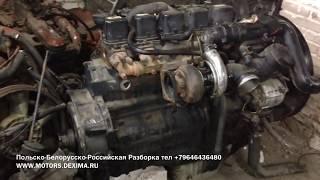 Двигатель MAN D2865 из Европы НАШ НОВЫЙ САЙТ EVRORAZBORKA.RU +79384468254(Польско-Белорусско-Российская Разборка WWW.EVRORAZBORKA.RU +79384468254 Iveco Ивеко Stralis Стралис Eurotech Евротех Eurostar Евроста..., 2013-12-18T16:14:24.000Z)