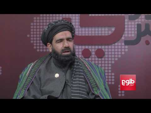 TAWDE KHABARE: Calls on Closure of Taliban's Qatar Office Discussed