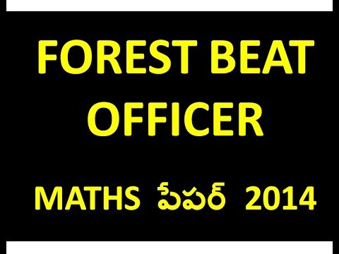 FOREST BEAT OFFICER || MATHS 2014 PAPER  (( previous papers))