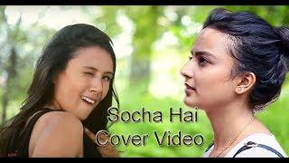 Socha Hai | Baadshaho | The Movement Dance Academy | Cover Video | Emraan Hashmi, Esha Gupta
