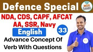 11:00 PM Defence Special English by Sanjeev Sir Day #33 | Advance Concept Of Verb With Questions