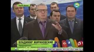 Жириновский 4 раза в год 1 раз в квартал