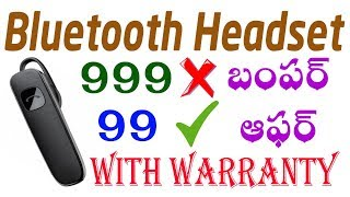 99 Rupees Bluetooth headset with warranty || cheap and best Bluetooth headset || droom Bluetooth
