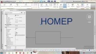 Урок 15 Блоки, атрибуты, инструментальная палитра в AutoCAD (Автокад)