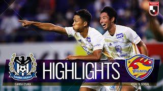 ハイライト:ガンバ大阪vsベガルタ仙台 J1リーグ 第28節 2021/9/12