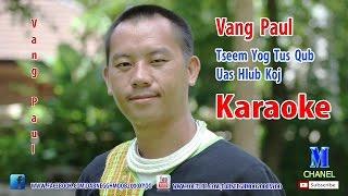 Hmong Song 2017 - Tseem Yog tus Qub Uas Hlub Koj [Karaoke] - Vang Paul เพลงม้งใหม่ 2017
