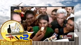 Who will Top TNBSE Tamilnadu 12th Results 2015 ? Girls or Boys - +2 results Analysis