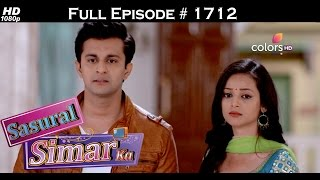 Sasural Simar Ka - 17th January 2017 - ससुराल सिमर का - Full Episode