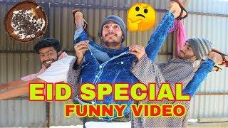 Eid-Ul-Fitr kashmiri Funny Video By Kashmiri rounders