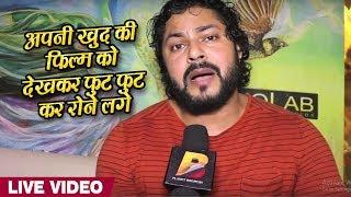 जानिए कौन सी खुद की अभिनीत फिल्म को देख कर फुट फुट कर रोने लगे Prince Singh Rajput