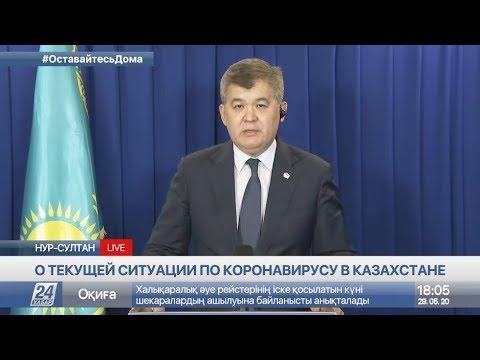 Когда казахстанцы вернутся к нормальной жизни, рассказал министр здравоохранения РК