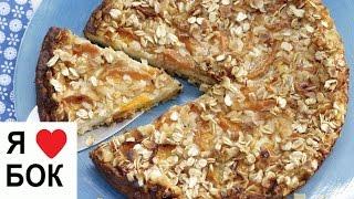 Пирог с творогом и абрикосами. Пирог из овсяных хлопьев