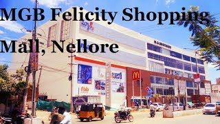 MGB Felicity Mall | Nellore's First Mall | MGB Felicity Shopping Mall, Nellore