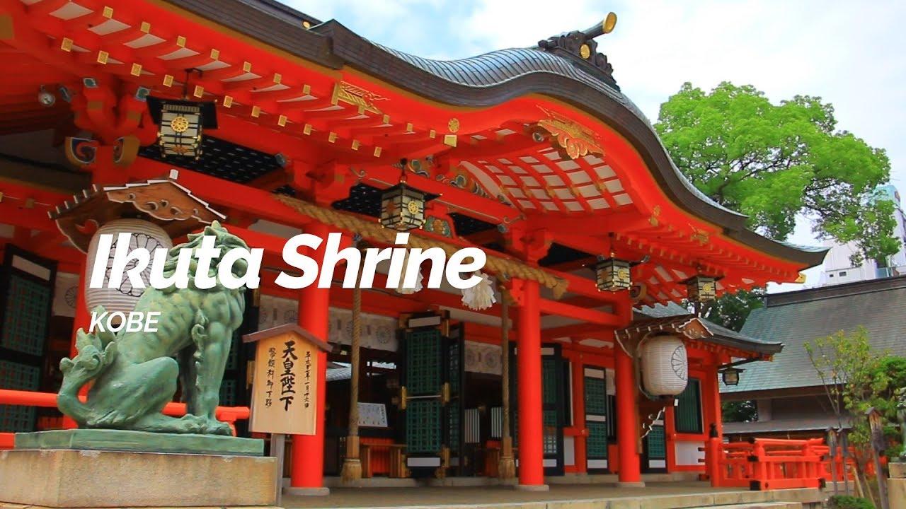 Ikuta Shrine, Kobe | Japan Travel Guide