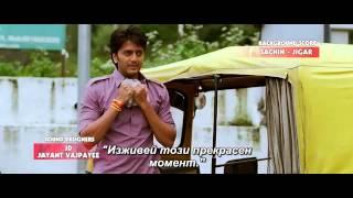 *HD* Tere Naal Love Ho Gaya - Jeene De BgSubs