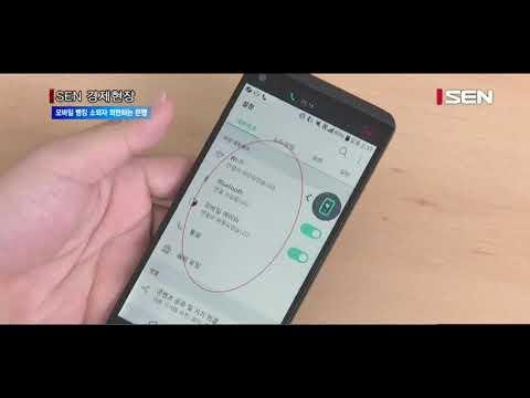 [서울경제TV] 모바일 뱅킹 서툰 것도 서러운데 은행은 나몰라라