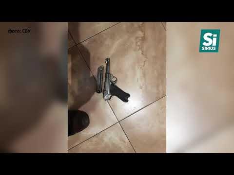 Наркотики на понад 500 тисяч гривень, зброя та гроші