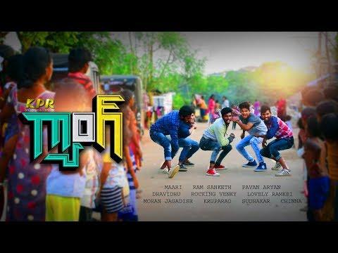 Chitike Medha Chitike Vasara Cover Song by MAARI With KPR creations