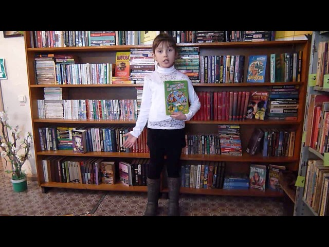 Изображение предпросмотра прочтения – ВикаАртемьева читает произведение «У лукоморья дуб зеленый.» А.С.Пушкина