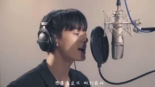 【MV繁中字】 車銀優(차은우)(ASTRO)– Rainbow Falling[我的ID是江南美人(내 아이디는 강남미인)OST 7]