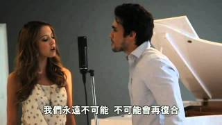 Chester See-我們再也回不去了(中文字幕)-We Are Never Ever Getting Back Together