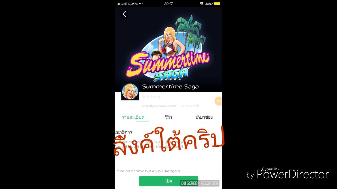summertime saga download apk moboplay