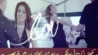 Coca cola tu  Dance of Reham Khan