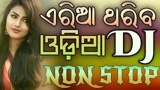 Odia Dj Hard Full Song  Mix Nonstop Hindi odia hd