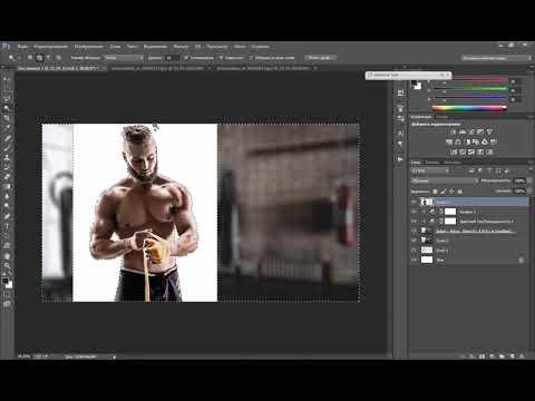 Анатомия Коллажа. Photoshop. Как создать реалистичный коллаж. (Алексей Кузьмичев)