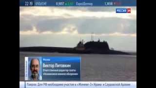 Оружие России Новый Атомный Подводный Ракетоносец Насторожил Военных с Запада 14 01 2014