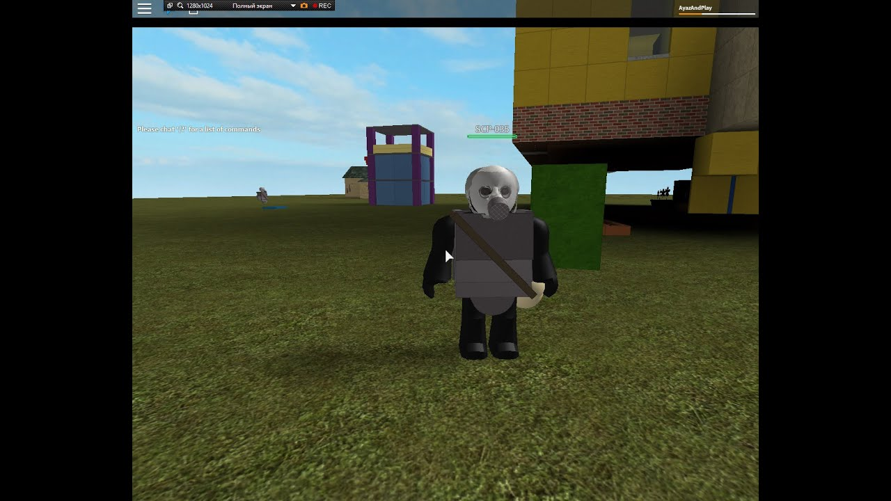 Roblox Gasmask Id Scp 035 Get Gas Mask Roblox Youtube