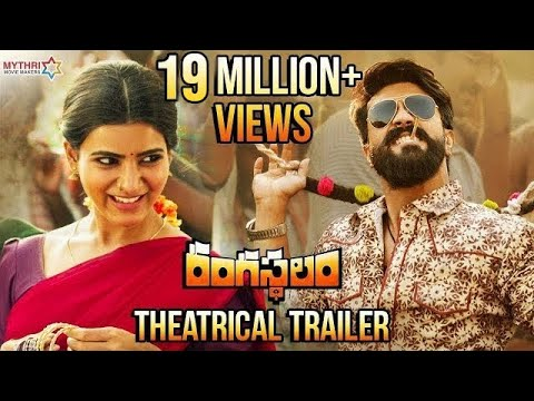 Rangasthalam Theatrical Trailer | Ram...