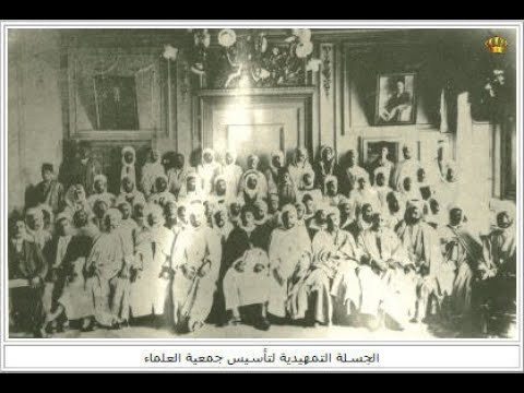 تاريخ جمعية العلماء المسلمين - 10
