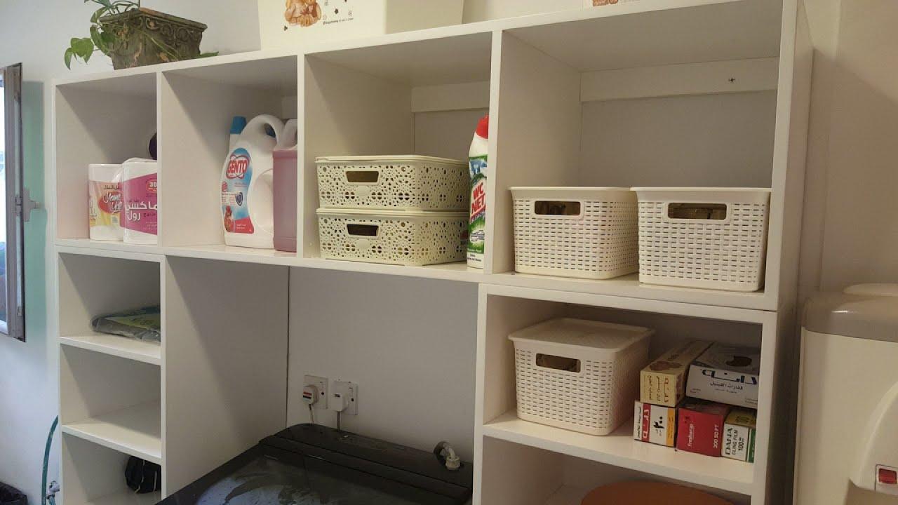 افكار منزلية / مشروع غرفة الغسيل       YouTube