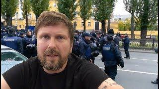 Киевский марш. Вопросы