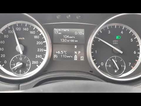 Расход бензина GL500,без катализаторов и после чиптюнинга